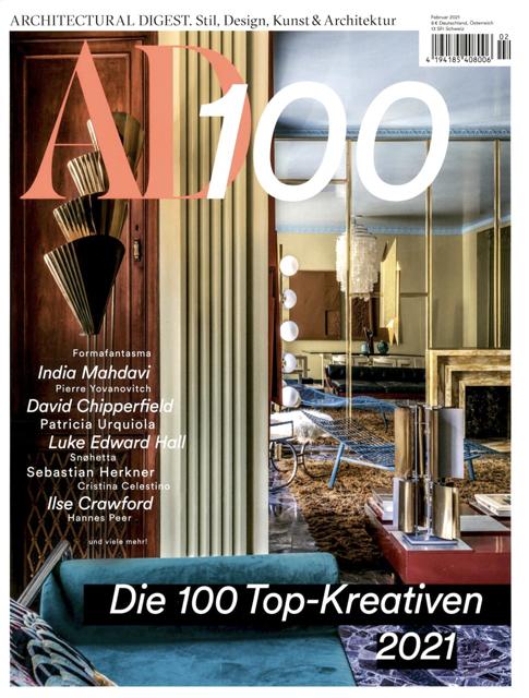 AD GERMANY FEBRUARY 2021