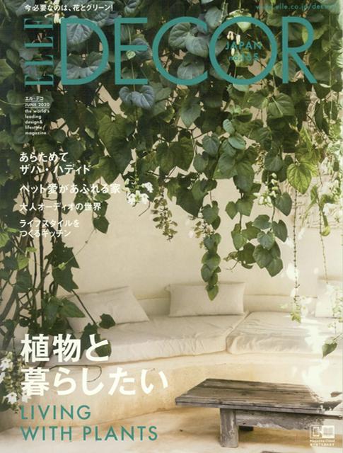 ELLE DECOR JAPAN JUNE 2020
