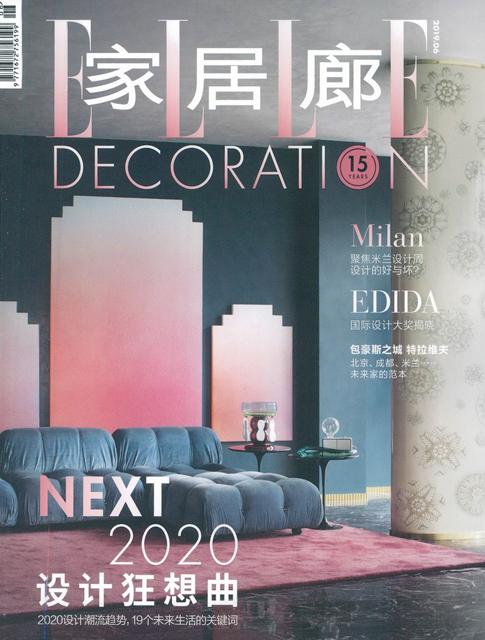 ELLE DECORATION CHINA JUNE 2019