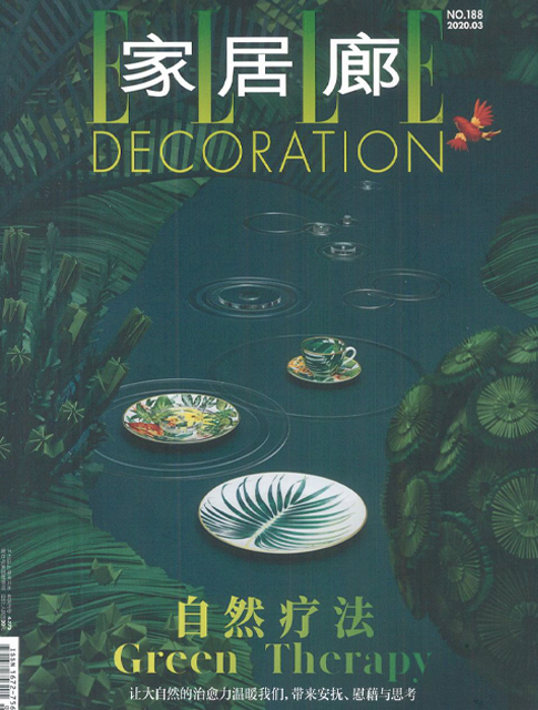 ELLE DECORATION CHINA MARCH 2020