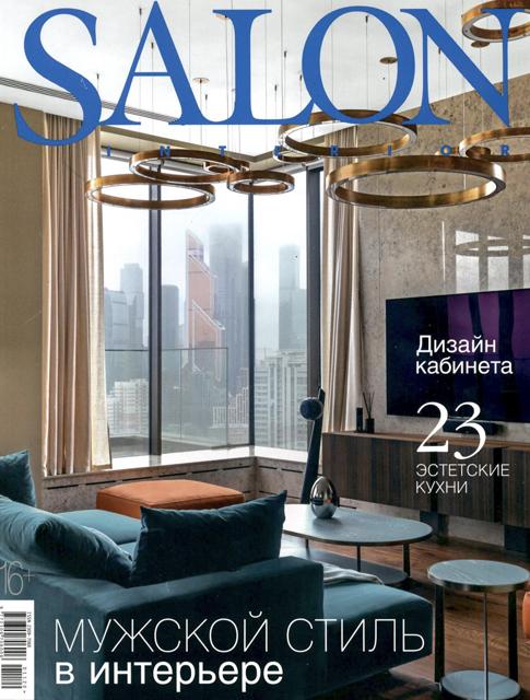 SALON INTERIOR RUSSIA NOVEMBER 2020